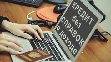 Конвертер валют биткоин в рубли онлайн калькулятор