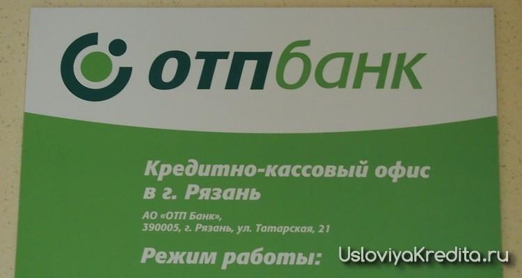 Кредиты в Москве - 200 предложений, взять потребительский кредит в банках Москвы наличными