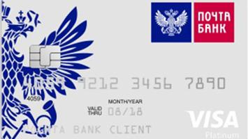 кредитная карта без отказа и визита