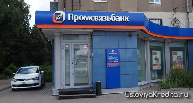 Камеди вумен очередь в банке смотреть онлайн