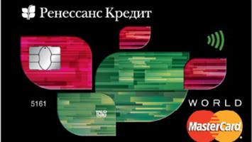 Бесплатная кредитка Ренессанс - до 55 дней без % и до 200 000 рублей лимит