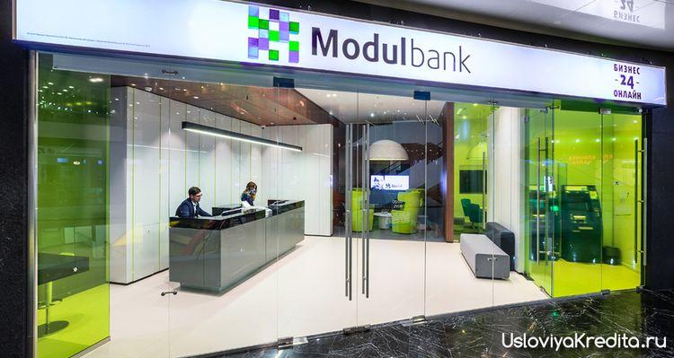 В Модульбанк есть бесплатное РКО для ИП и ООО