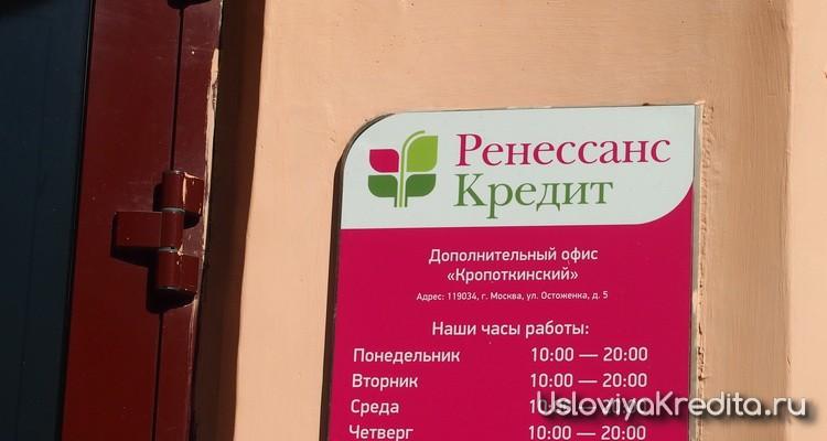 Легко взять кредит в москве помогите взять кредит нижний тагил