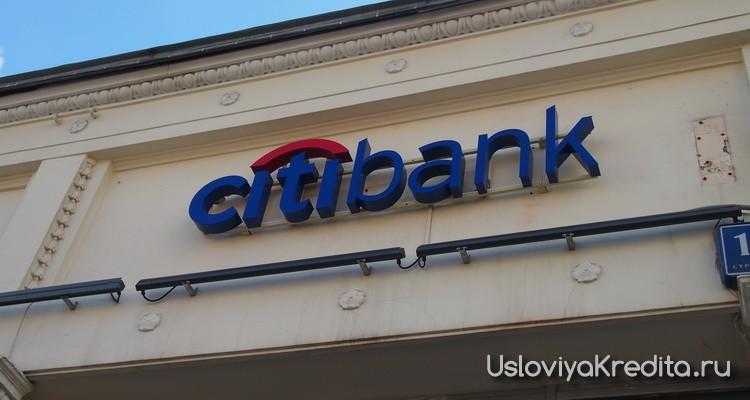 Кредитка от Ситибанка позволяет экономить на кредите и не платить проценты