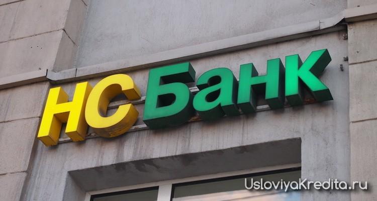 Обращение в зарплатный банк увеличивает вероятность одобрения кредита