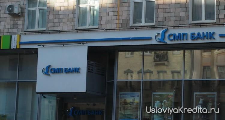 Считаем, когда выгоднее 1, 2, 3 или 4 кредита в банке