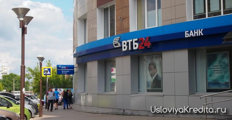 Рефинасирование кредита в банке позволит получить отсрочку или хотя бы уменьшить платежи