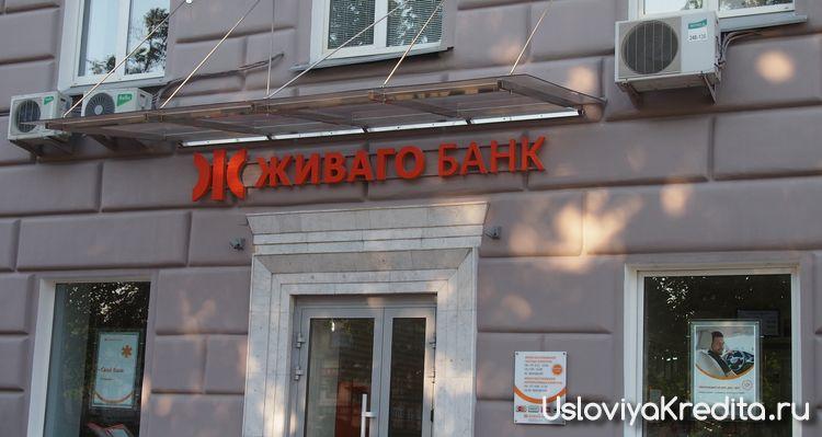 Как банки проверяют тех, кто обращается за кредитом