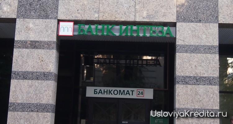 Все проверки банками заемщиков