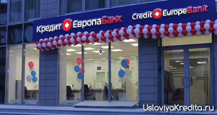 Отличный кэшбэк 5% у кредитки Card Credit Plus
