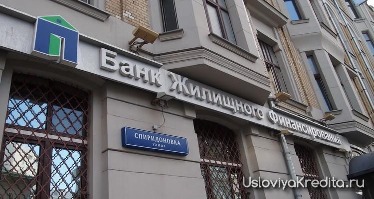 Разбираемся с видами банковских продуктов