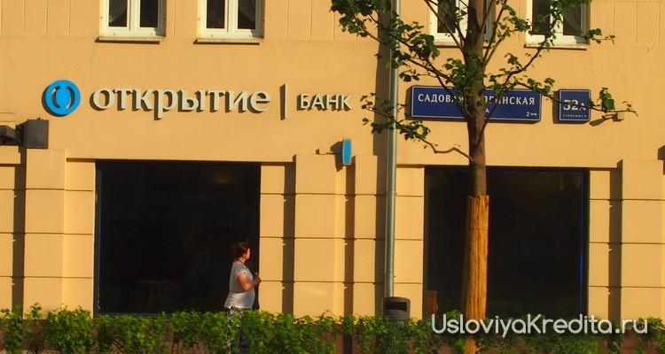 Какой кредит можно взять в банке