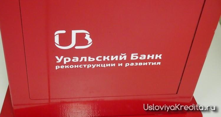 потребительский кредит 100 одобрение скачать приложение кредит европа банк онлайн