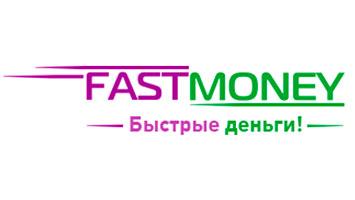 Срочный займ в FastMoney уже через 5 минут