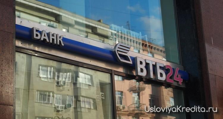 Все способы банков обмануть заемщиков при открытии кредита