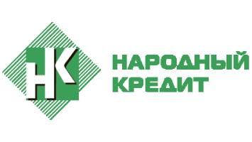 Народный кредит под залог автомобиля от 1,5%