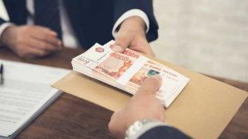Где взять срочный потребительский онлайн кредит